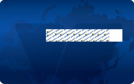 Карта моментальной выдачи продажа Новочебоксарск